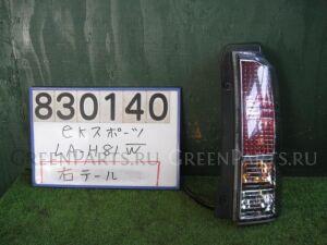 Стоп на MMC;MITSUBISHI EK-SPORT H81W 3G83T