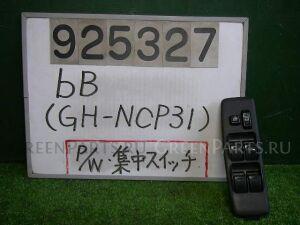 Блок упр-я стеклоподъемниками на Toyota Bb NCP31 1NZ-FE