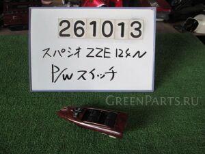 Блок упр-я стеклоподъемниками на Toyota Corolla Spacio ZZE124N 1ZZ-FE