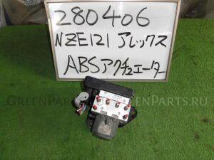 Блок abs на Toyota Allex NZE121 1NZ-FE