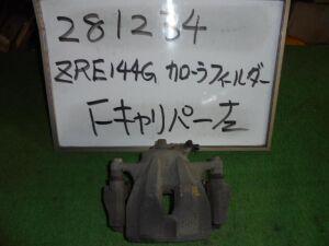 Суппорт на Toyota Corolla Fielder ZRE144G 2ZR-FE