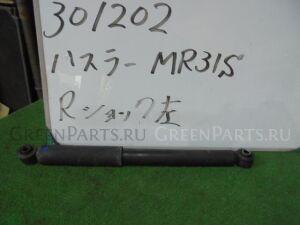 Амортизатор на Suzuki HUSTLER MR31S R06A