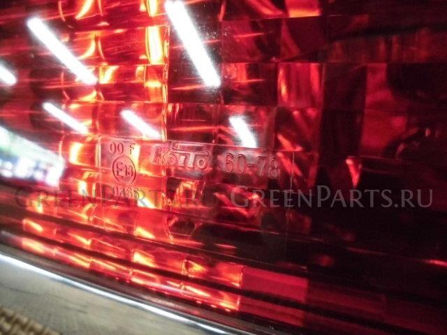Стоп-планка на Toyota Land Cruiser HDJ101K 1HD-FTE 60-78