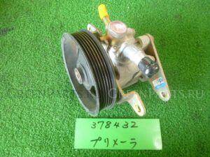 Насос гидроусилителя на Nissan Primera TP12 QR20DE