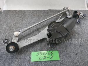 Мотор привода дворников на Honda CR-Z ZF1