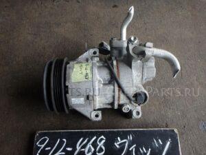 Компрессор кондиционера на Toyota Vitz NCP95 2NZ-FE