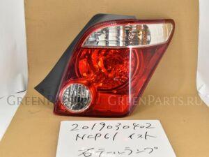 Стоп на Toyota Ist NCP61 1NZ-FE 52-153