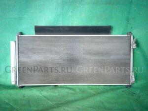 Радиатор кондиционера на Honda Fit GE6 L13A