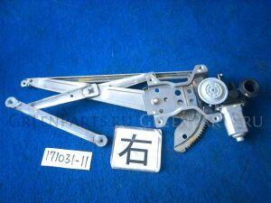 Стеклоподъемный механизм на Mazda Spiano HF21S K6A