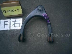 Рычаг на Toyota Mark X GRX120 4GR-FSE