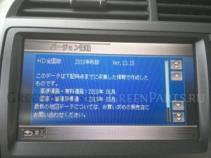 Автомагнитофон на Honda Stream RN6 R18A-179