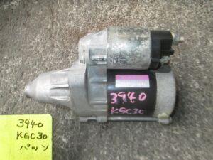Стартер на Toyota Passo KGC30 1KRFE
