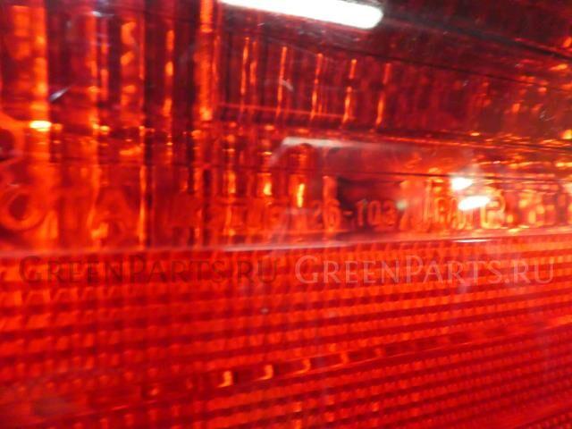 Стоп-планка на Toyota Grand Hiace VCH16W 5VZ-FE 26-103