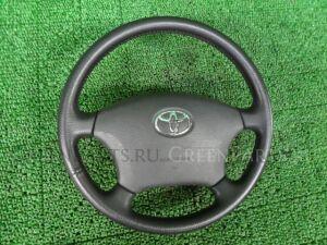 Руль на Toyota Estima ACR40W 2AZ-FE
