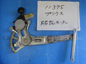 Стеклоподъемный механизм на Toyota Prius NHW20