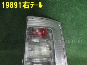 Стоп на Toyota Sienta NCP81G 52-242