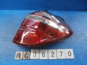 Стоп на Subaru Legacy BP5 220-20952