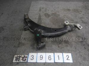 Рычаг на Subaru Forester SG5 EJ203