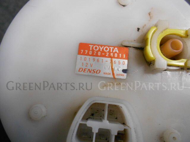 Бензонасос на Toyota Alphard ANH10W 2AZFE