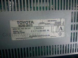 Автомагнитофон на Toyota Crown GRS182 3GR-FSE