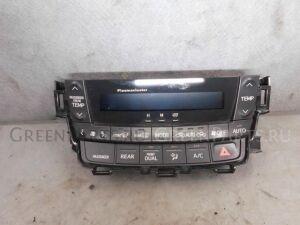 Блок управления климатконтроля на Toyota Alphard GGH25W 2GR-FE