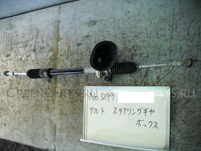 Рулевая рейка на Suzuki Alto HA25V K6A