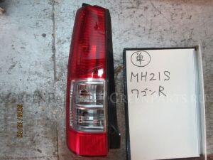 Стоп на Suzuki Wagon R MH21S P4191
