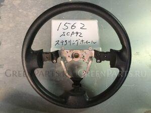 Руль на Toyota Belta SCP92