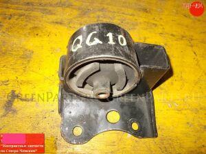 Подушка двигателя на Nissan Bluebird Sylphy QG10 QG15