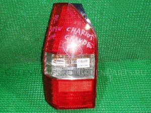 Фонарь на Mitsubishi Chariot Grandis N84W