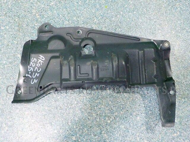 Защита двигателя на Nissan Avenir PW11 SR20DE