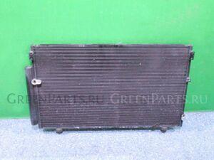 Радиатор кондиционера на Toyota Wish ZNE10 1ZZ-FE