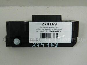 Блок предохранителей на Bmw 7-SERIES 7-Series E65,E66 2001-2008