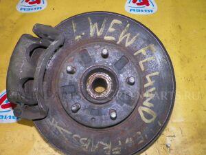 Ступица на Mazda Mpv LW3W