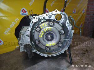 Кпп автоматическая на Toyota Camry ACV40 2AZ U250E 30500-33520