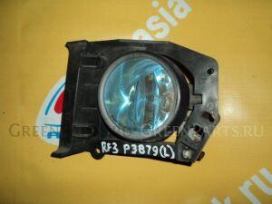 Туманка на Honda Stepwgn RF3 P3879