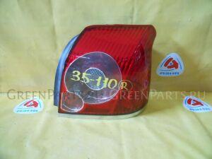 Стоп на Toyota Avensis AZT250 35-110