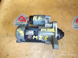 Стартер на Mazda 6/MPV/5 RF RF5C / M002T88671