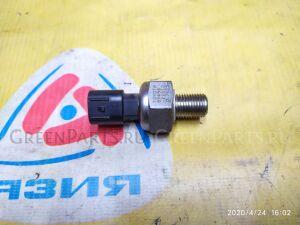 Клапан давления топлива на Toyota 1AZ-FSE/2AZ-FSE/1JZ-FSE/2JZ-FSE 89458-22010