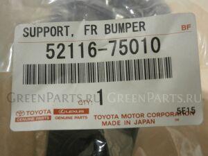 Крепление бампера на Toyota Sai AZK10