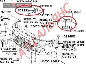 Крепление бампера на Toyota Ist NCP61 1NZ-FE