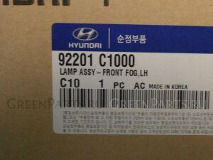 Фара противотуманная на Hyundai Sonata GF