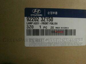 Фара противотуманная на Hyundai I40 DF