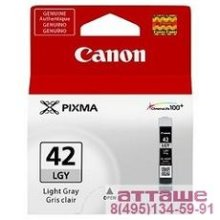 Canon CLI-42 LGY 6391B001 Картридж для PIXMA PRO-100, Light Grey, 835 стр.