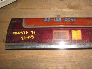 Стоп-сигнал на Toyota Cresta GX71 22135