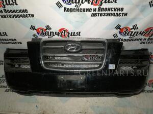 Бампер на Hyundai STAREX / H-1 A1