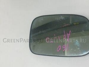 Зеркало-полотно на Toyota Aristo JZS160,JZS161 561021