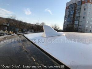 Антенна на Lexus GS 430, GS460, GS300, GS350, GS450h