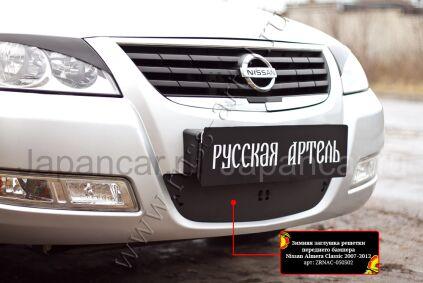 Защита переднего бампера на Nissan Almera Classic во Владивостоке