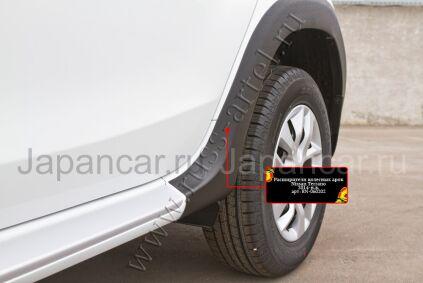 Расширители колесных арок на Nissan Terrano во Владивостоке